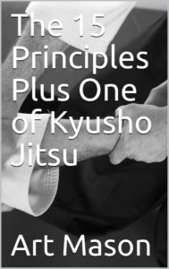 The 15 Principles of Kyusho Jitsu eBook